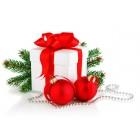 Подарки на праздники (125)