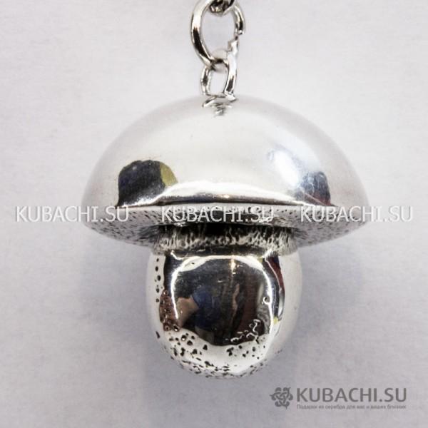 Серебряный брелок из серебра Гриб