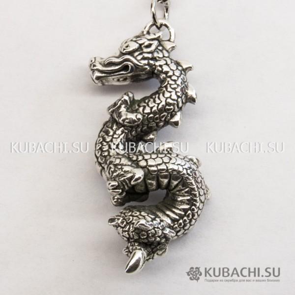 Серебряный брелок Китайский дракон