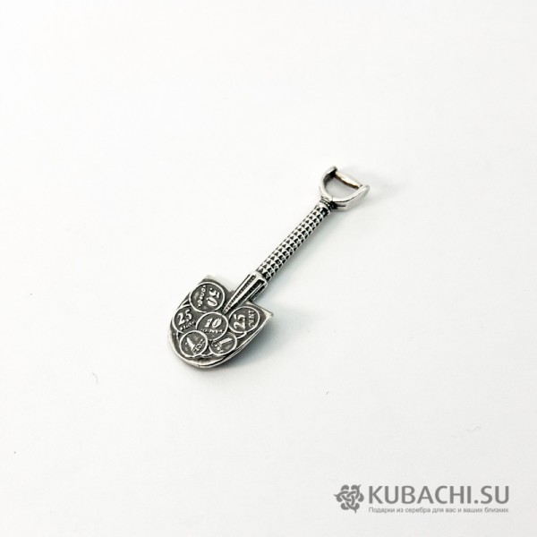 Сувенир из серебра Денежная лопата