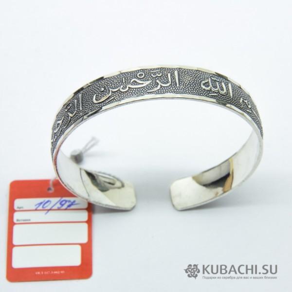 Серебряный браслет Кубачи